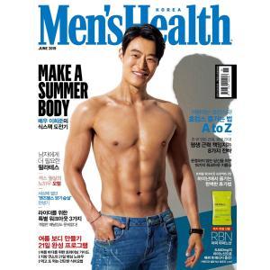 韓国男性雑誌 Men's Health(メンズ・ヘルス) 2019年 6月号 (イ・ヒジュン表紙)|niyantarose