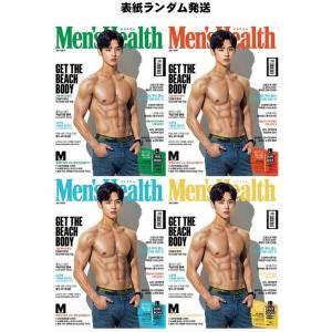 韓国男性雑誌 Men's Health(メンズ・ヘルス) 2019年 7月号 (PENTAGONのホンソク表紙ランダム発送)|niyantarose