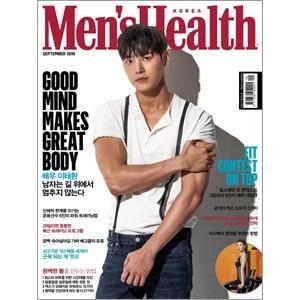 韓国男性雑誌 Men's Health(メンズ・ヘルス) 2019年 9月号 (イ・テファン表紙/イ・サベ記事) niyantarose
