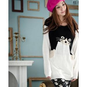 【在庫限りセール特価】猫のニット♪白色♪セーター♪かわいい♪ホワイト♪たれねこ|niyantarose