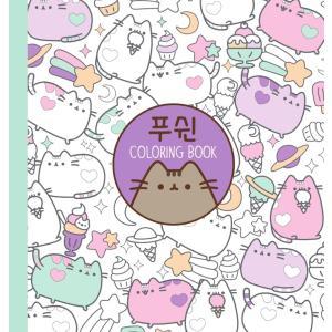 ※この本は韓国語で書かれています。  .。・★本の内容★+°*.。  ぬりえ本  オリジナル版との特...
