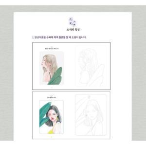 韓国語 ぬりえ本 『少女の時間 カラーリングブック - 視線を釘付け 魅力的な少女 40』 著:イ・ヒョンミ|niyantarose|05