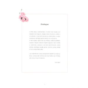 韓国語 ぬりえ本 『少女の時間 カラーリングブック - 視線を釘付け 魅力的な少女 40』 著:イ・ヒョンミ|niyantarose|07