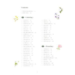 韓国語 ぬりえ本 『少女の時間 カラーリングブック - 視線を釘付け 魅力的な少女 40』 著:イ・ヒョンミ|niyantarose|08