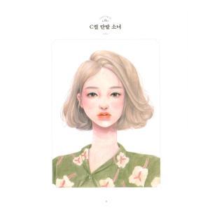 韓国語 ぬりえ本 『少女の時間 カラーリングブック - 視線を釘付け 魅力的な少女 40』 著:イ・ヒョンミ|niyantarose|09