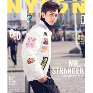 韓国女性雑誌 NYLON(ナイロン) 2017年 11月号 (ユ・スンホ表紙/Gray、Crush、ファン・チヨル、ハンヘ記事)|niyantarose