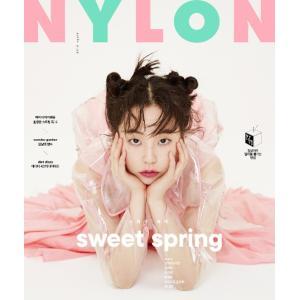 韓国 女性 雑誌 NYLON(ナイロン) 2019年 4月号 (アン・ソヒ表紙/ソンミ&チョン・ガラム記事)|niyantarose