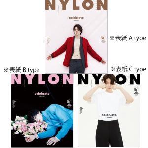 韓国女性雑誌 NYLON(ナイロン) 2019年 9月号 (イ・ドンウク表紙選択/FTISLAND、元EXIDのジョンファ、E SENS、ヨムタ、ハ・ソンウン記事)