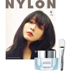 韓国女性雑誌 NYLON(ナイロン) 2019年 12月号 (ハン・イェスル表紙/チョンハ、GRAY、Young B、ペンス、Oyster記事)