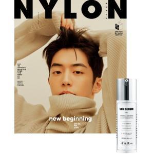 韓国 雑誌 NYLON ナイロン 2020年 1月号 ナム・ジュヒョク表紙/ソヒョン、キム・ジソク&キム・ガンフン、Aprilのナウン、CIX、ハジン