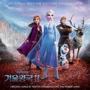 韓国音楽CD『アナと雪の女王2 O.S.T (韓国語 Ver.)』少女時代のテヨン参加|niyantarose