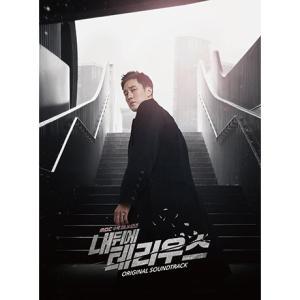 韓国音楽CD ドラマ『私の後ろにテリウス O.S.T』(2CD)サウンドトラック/ソ・ジソプ、チョン・インソン、ソン・ホジュン主演|niyantarose