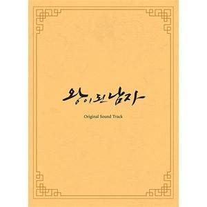 韓国音楽CD ドラマ『王になった男 O.S.T』 (3CD)サウンドトラック/ヨ・ジング、イ・セヨン...