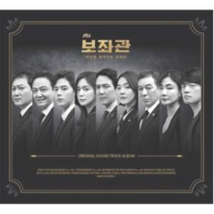 韓国音楽CD ドラマ「補佐官-世界を動かす人々 O.S.T」(イ・ジョンジェ、シン・ミナ主演 )|niyantarose