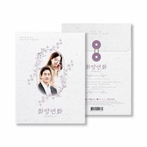 韓国音楽CD『花様年華 : 人生が花になる瞬間 OST』(CD+フォトブック+ポスター+はがき+しおり)ユ・ジテ,イ・ボヨン,GOT7 ジニョン,チョン・ソニ ドラマ|niyantarose