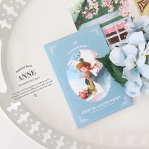 赤毛のアン イラスト ポストカードブック 12枚セット 100×150×5mm (絵:キム・ジヒョク)絵はがき(美しい古典シリーズ)|niyantarose