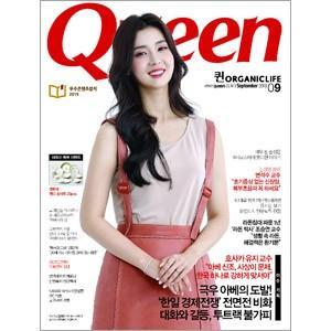 韓国女性雑誌 QUEEN(クイーン) 2019年 9月号 (チョン・ヘイン、リュ・ジュンヨル、イ・ジウン(IU)記事) niyantarose