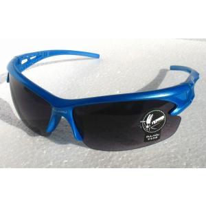 スポーツ サングラス 超軽量 UV400 紫外線カット ブルー 輸入品|niyantarose