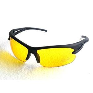 ★在庫処分★スポーツ サングラス 超軽量 UV400 紫外線カット イエロー 輸入品|niyantarose