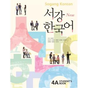 韓国語 参考書 『New 西江 韓国語 Student's Book 4A (教材 + 別冊 + CD 1枚)』 西江大学 韓国語教育院 ソガン Sogang Korean|niyantarose