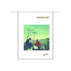 SG Wanna Be 2集 −Music 2.0 Special Edition(再発売) 韓国音楽|niyantarose