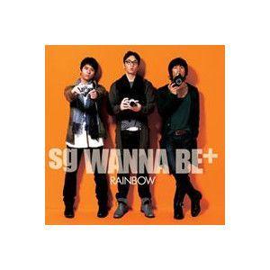 SG Wanna Be+ 日本アルバム /RAINBOW 韓国音楽|niyantarose