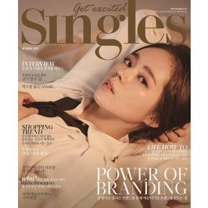 韓国女性雑誌 Singles(シングルズ) 2017年 10月号 (神話のシン・ヘソン、ELRIS、キム・ジョンヒョン記事)|niyantarose