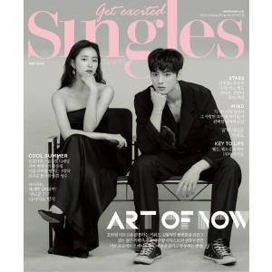 韓国女性雑誌 Singles(シングルズ) 2019年 7月号 (シン・セギョン&ASTROのチャ・ウヌ表紙/スヨン、クォン・ナラ、カン・ハンナ記事)|niyantarose