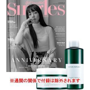 韓国 女性 雑誌 Singles シングルズ 2019年 9月号 イム・スジョン、CIX、ウリムズ、MYTEENのソン・ユビン&キム・グクホン 他