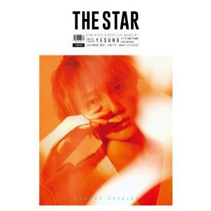韓国芸能雑誌 THE STAR(ザ・スター) 2019年 7&8月号 (SUPER JUNIORのイェソン表紙/SF9、アン・ボヒョン、Lovelyzのミジュ記事)