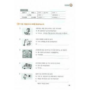 韓国語教材 easy Korean for foreigners イージーコリアン 4 ワークブック 4【本+CD1枚】|niyantarose|06