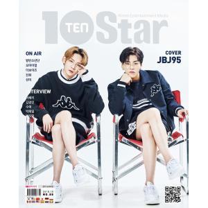 韓国芸能雑誌 10ASIA(テン・アジア) 2018年 10月号:10+Star (JBJ95、Girl's Dayのヘリ、キム・ミョンミン、パク・ジミン、Peakboy、チョ・ボア、スエ、記事)