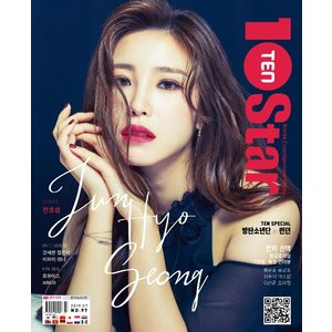 韓国芸能雑誌 10ASIA(テン・アジア) 2019年 7月号:10+Star (チョン・ヒョソン、GOT7、イ・ハイ、ソン・ガンホ、チェ・ウシク、パク・ソダム|niyantarose
