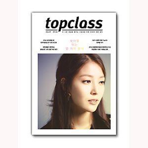★セール★  TOP Class 2014年 06月号(BOA 表紙/ユン・バク記事) niyantarose