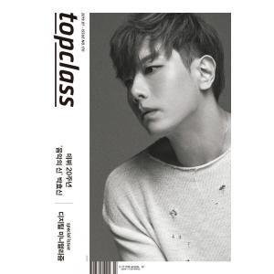 韓国芸能雑誌 TOP Class(トップクラス) 2019年 7月号 (パク・ヒョシン表紙/ウォン・ジナ記事)|niyantarose