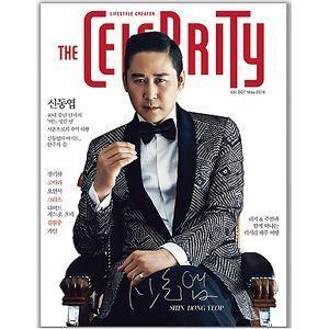 韓国芸能雑誌 The Celebrity 14年 05月号(EXO クリス、SHINEEのKey、ガイン、チュ・ソンフン、リジ&ジュヨン、コアラ、ヒョミン、チャン・ギハ記事) niyantarose