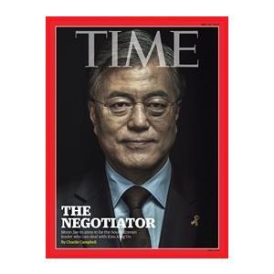 英文雑誌 TIME Asia タイム アジア版(ムン・ジェイン 文在寅 大統領表紙) 週刊 アジア版 2017年 05月 15日|niyantarose