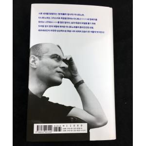 韓国語 小説 『タナトノート 1巻(洋装)』 著:ベルナール・ウェルベル (韓国語版/ハングル)|niyantarose|02
