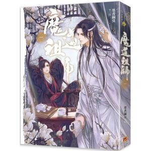 中国語 小説『魔道祖師 一(新装版)《陳情令》原著小説』著:墨香銅臭 / BL ラノベ|niyantarose
