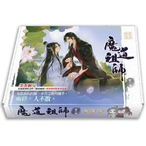 中国語 小説『魔道祖師 番外集 特装版 《陳情令》 原作小説』著:墨香銅臭 / BL ラノベ|niyantarose