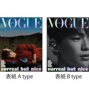 韓国女性雑誌 VOGUE(ヴォーグ) 2019年 9月号 (カン・ダニエル表紙選択) niyantarose