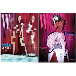 韓国 女性 雑誌 W(ダブリュー) 2019年 6月号 (スジ表紙ランダム発送/チョン・リョウォン、WINNER、Gray、パク・ソダム記事)|niyantarose