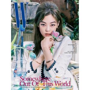 韓国女性雑誌 W(ダブリュー) 2020年 11月号 (BLACKPINKのジェニ表紙:B Type...