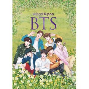 韓国語 学習まんが 『Who? K-POP BTS(改訂版)』防弾少年団 who? K-pop シリーズ ハングル 図書