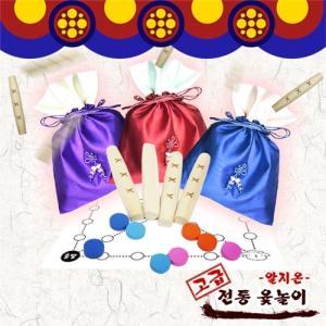 韓国の伝統遊び 高級 民俗 ユンノリセット(朝鮮 すごろく)
