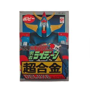 美品 超合金 ポピー 勇者ライディーン ライディーン GA-09