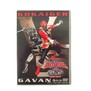 美品 スーパーヒーロー大戦Z 海賊戦隊ゴーカイジャーVS宇宙刑事ギャバン コレクターズパック DVD セット まとめ