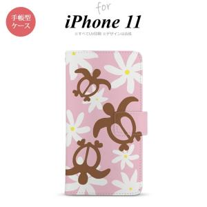 iPhone11 手帳型スマホケース カバー ホヌ ティアレ ピンク nk-004s-i11-dr1080|nk115