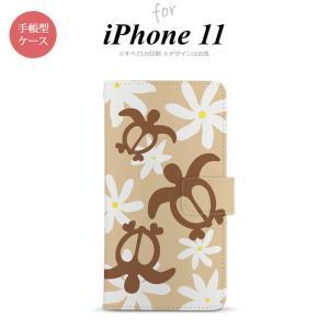 iPhone11 手帳型スマホケース カバー ホヌ ティアレ ベージュ nk-004s-i11-dr1081|nk115