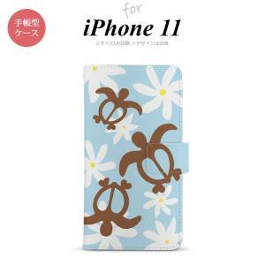 iPhone11 手帳型スマホケース カバー ホヌ ティアレ 水色 nk-004s-i11-dr1082|nk115